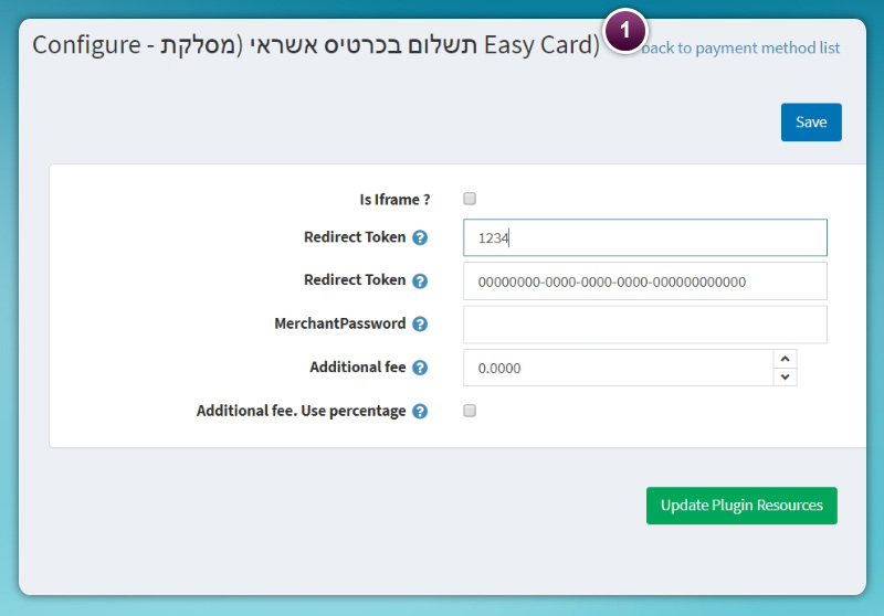 EasyCard Module Payment Plugin for nopCommerce | NOP-NYCO